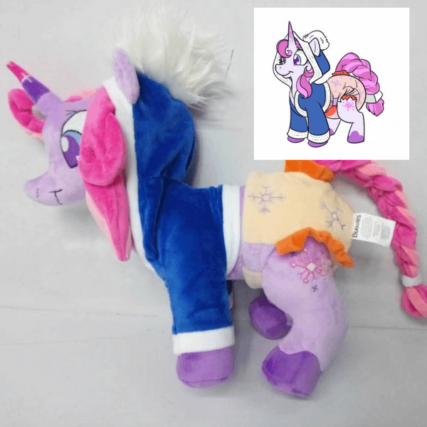 my little pony plushie